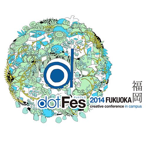 dotFes 2014 福岡