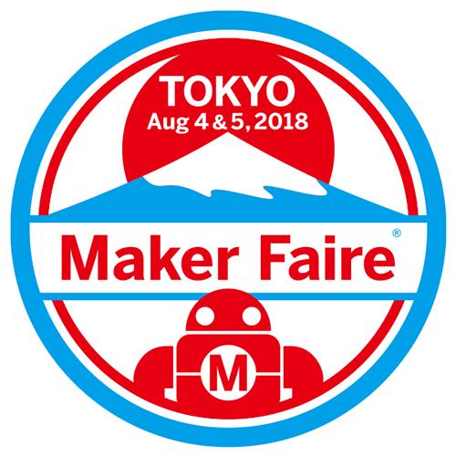 Maker Faire Tokyo 2018