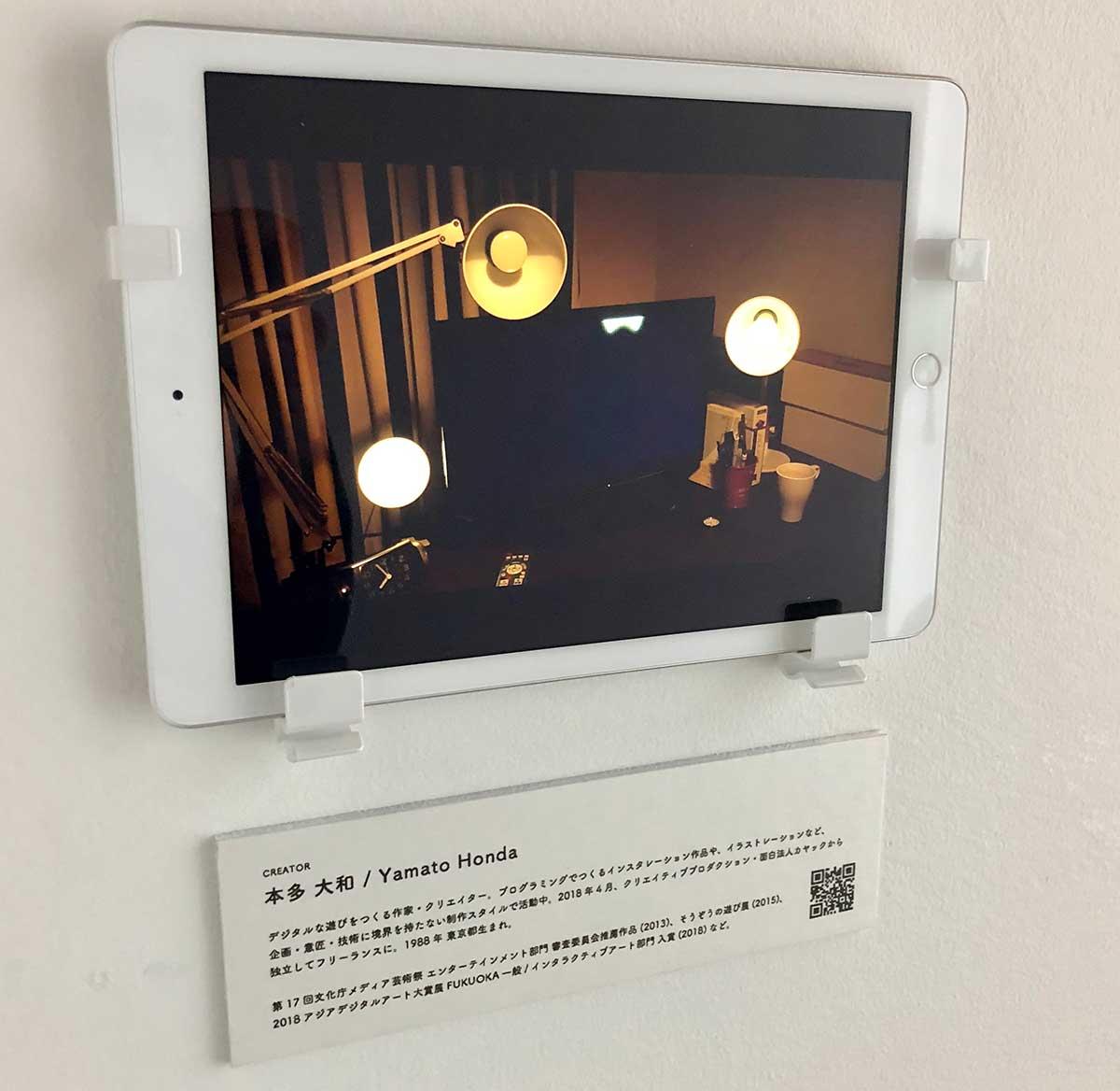 写真:他作品もiPad映像で紹介