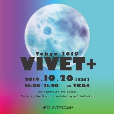 VIVET+ 2019